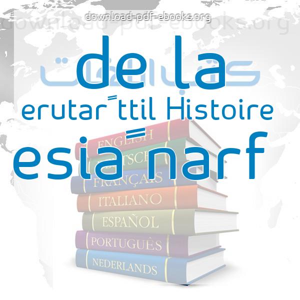كتب Histoire de la littérature française مكتبة كتب تعلم اللغات
