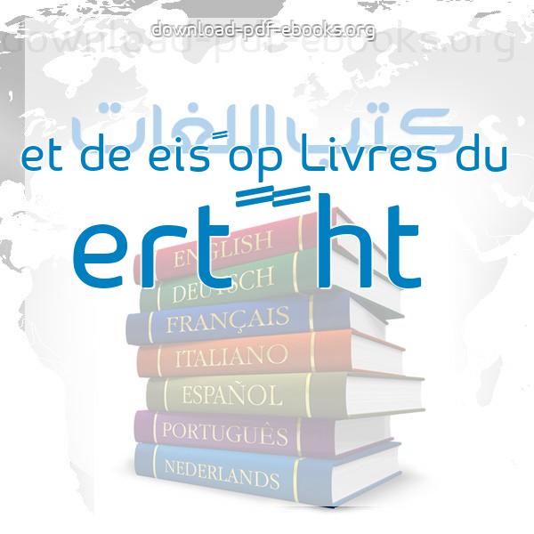 كتب Livres du poésie et de théâtre مكتبة كتب تعلم اللغات