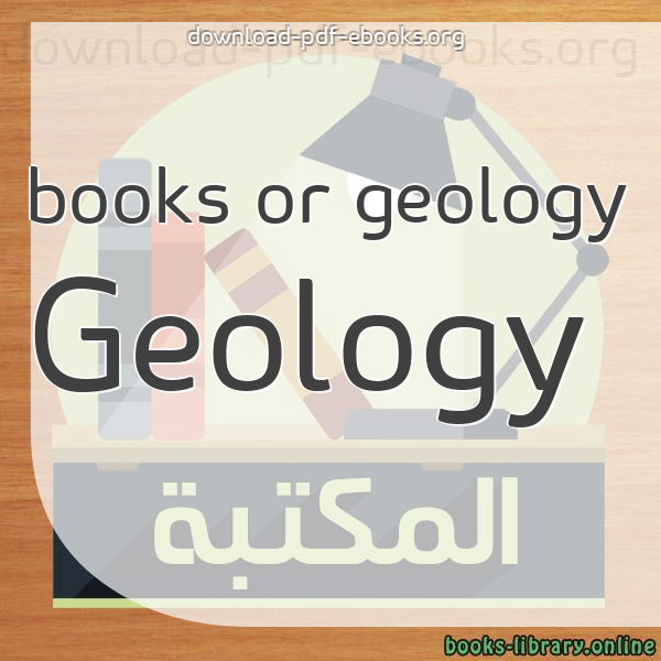 كتب Biology Books مكتبة الكتب العلمية