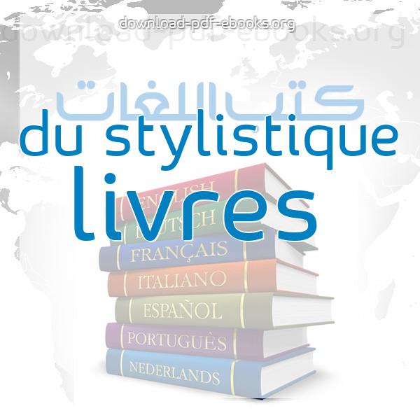 كتب livres du stylistique مكتبة كتب تعلم اللغات
