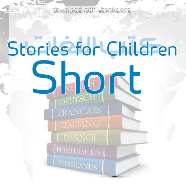 كتب Short Stories for Children مكتبة كتب تعلم اللغات